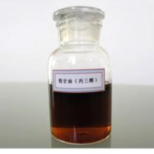 生物柴油粗甲酯、上海生物柴油、浙江生物柴油、江蘇生物柴油圖片