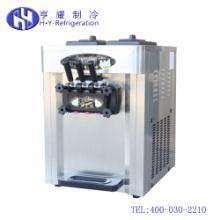 供应自动冰淇淋机台式冰淇淋机 上海冰淇淋机厂家 冰淇淋机价格批发