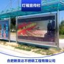 灯箱宣传栏 学校/小区户外不锈钢烤漆宣传栏滚动广告灯箱宣传栏制作