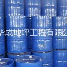 贵州源华成厂家直销环氧树脂,质量优、价格实惠、欢迎订购18275135835贵州源华成厂家直销环氧树脂批发