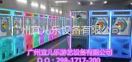 广州宜儿乐设备有限公司