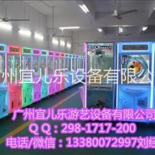 厂家直销娃娃机台湾版的价格是多少