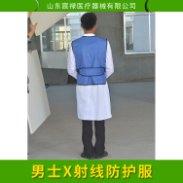 男士X射线防护服防X光防护服连体辐射防护服厂家批发