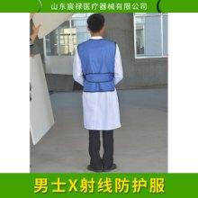 男士X射线防护服防X光防护服连体辐射防护服厂家批发图片