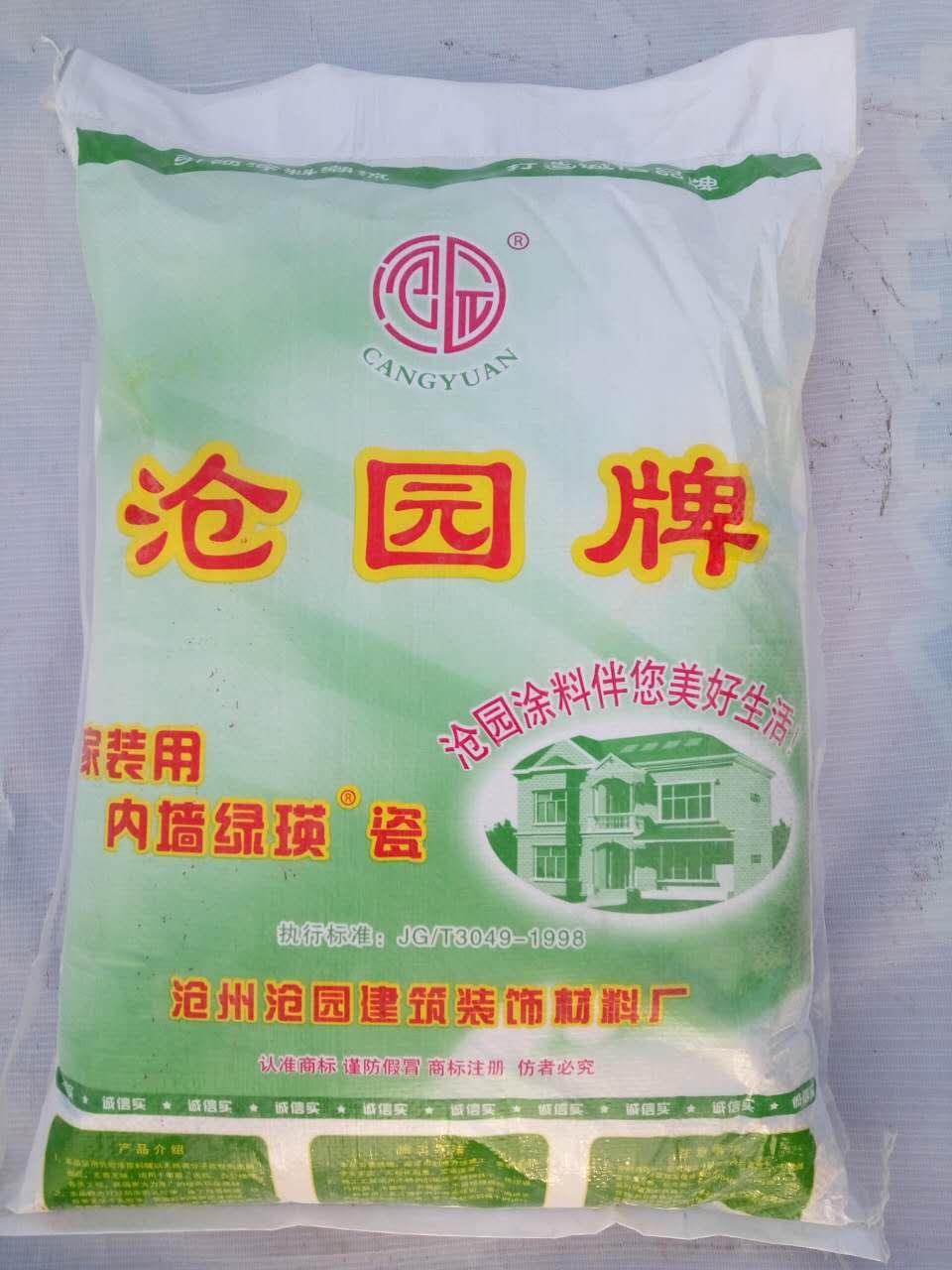 沧州腻子粉哪里有卖 沧州腻子粉批发价格 沧州绿瑛瓷腻子粉