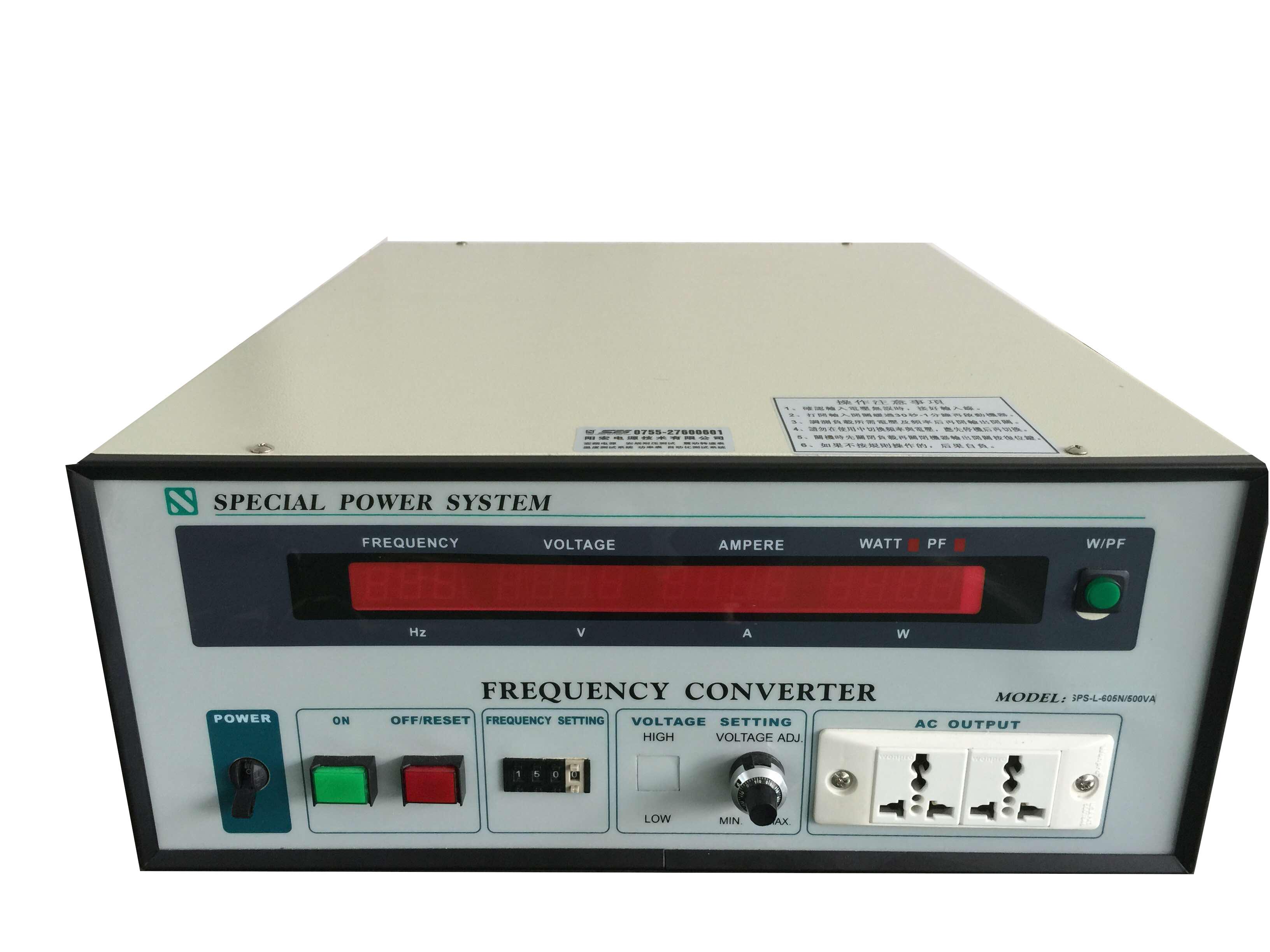 300V500A交流电源厂家直销 300V500A直流可调电源价