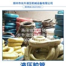 郑州液压油管,焦作液压管、液压油管规格、生产厂家液压油管生产厂家、哪个牌子好油管液压油管生产厂家、油管哪个牌子好批发