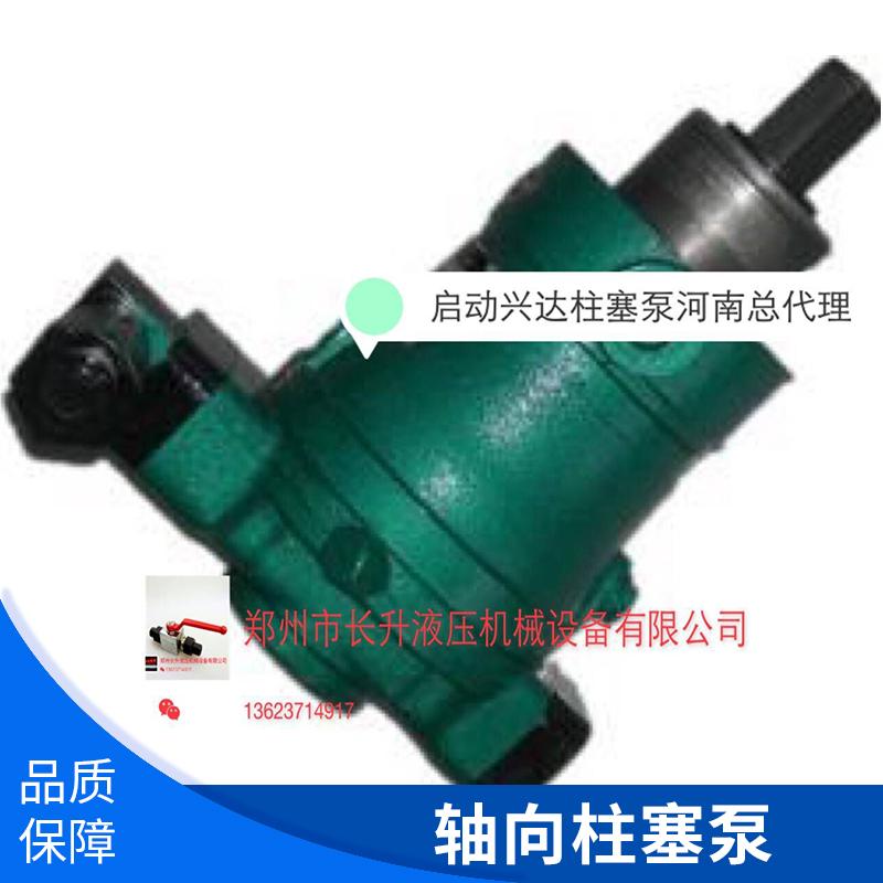 轴向柱塞泵出售图片/轴向柱塞泵出售样板图 (1)