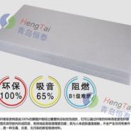 赤峰吸音棉墙体填充隔音棉报价聚酯纤维吸音棉生产厂家