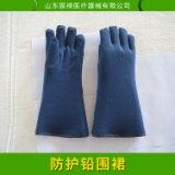 防护手套出售一次性丁腈检查清洁防油手套厂家批发
