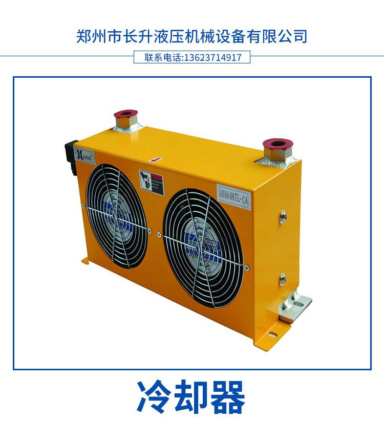 冷却器图片/冷却器样板图 (2)
