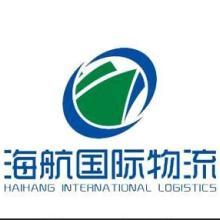 青岛海航国内运输,承接各地物流批发