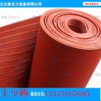 重庆发电厂绝缘胶垫供应\\耐油、耐腐蚀绝缘胶垫\\绝缘毯批发 绝缘班 绝缘板