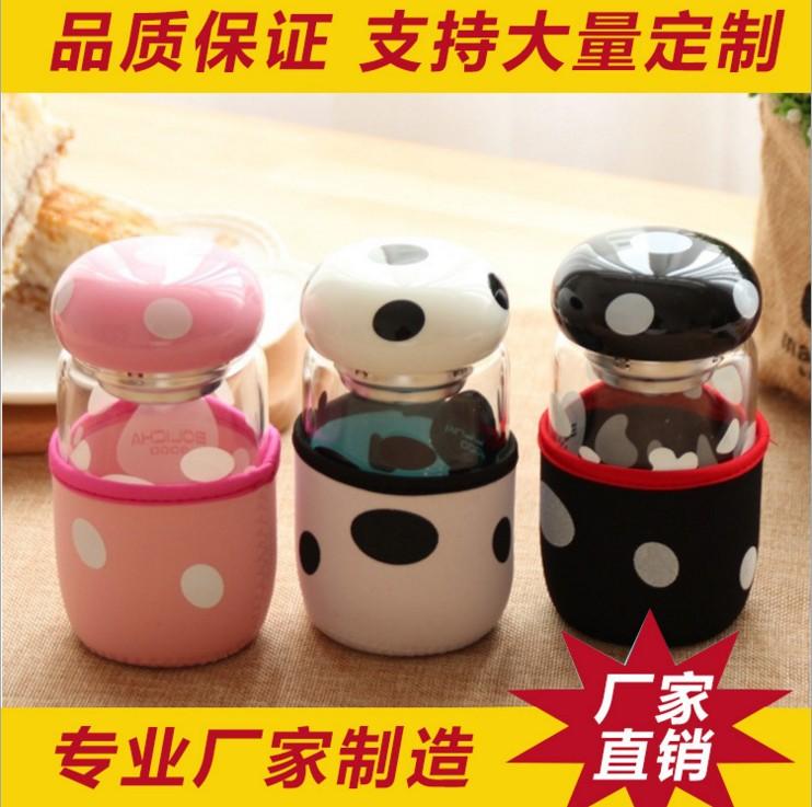 韩国可爱蘑菇玻璃杯创意学生水杯带杯套便携运动杯子定制logo批发