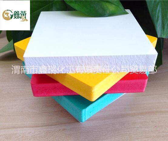 沈阳大连防水免漆彩色PVC广告板销售