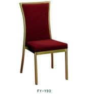 陕西宴会椅,酒店椅,铁管椅批发价图片