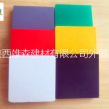 广州彩色PVC发泡板8mm18m厂家直销彩色PVC广告板/发泡板图片