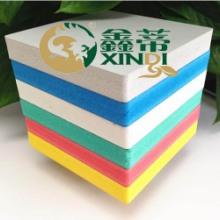 韶关湛江江门PVC发泡板彩色广告板家具板厂家
