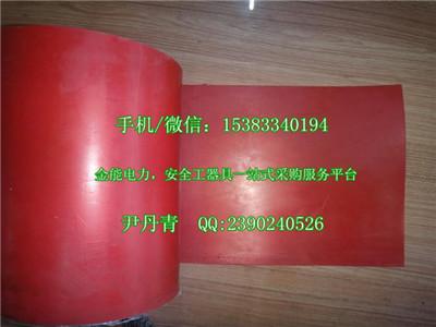 上海电力绝缘胶垫 十年老字号企业