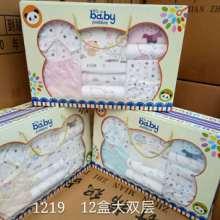 新款婴儿礼盒新生儿衣服宝宝服母婴用品生产厂家