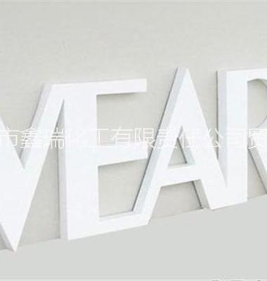 沈阳大连防水免漆彩色PVC广告板图片/沈阳大连防水免漆彩色PVC广告板样板图 (3)