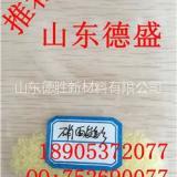 硝酸钐试剂2017年畅销产品质优价廉
