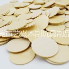 东莞木片木制配件加工 各规格型号圆木片 3MM椴木板原色散装木片