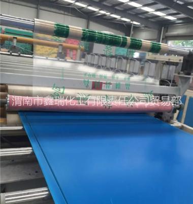 彩色PVC发泡板广告板图片/彩色PVC发泡板广告板样板图 (1)
