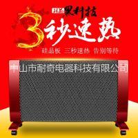 中山市家用烤炉电取暖器恒温取暖炉速热智能电暖炉宝宝可用
