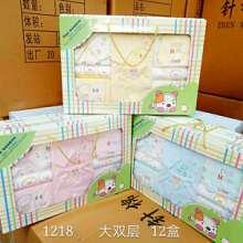 新款婴儿礼盒宝宝服新生儿衣服母婴用品生产厂家