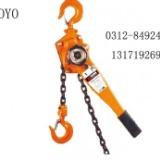 日本东洋环链手扳葫芦规格 toyo手扳葫芦分类
