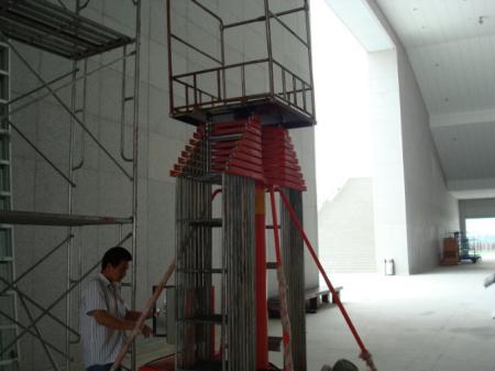 户外登高梯 小型套缸式高空作业车厂家 启运苏州市 商洛市电动举升机