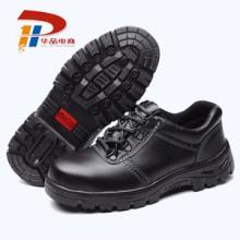 华品HP-6601牛皮防砸防刺穿安全鞋|低帮足部防护皮鞋|安全鞋批发
