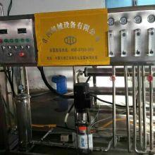 牙克石车用尿素生产设备 防冻车用尿素配方(不含醇类)