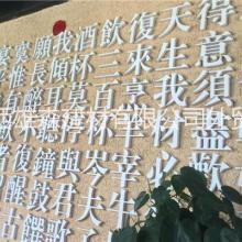 8mmPVC广告板深圳珠海彩色PVC广告板图片