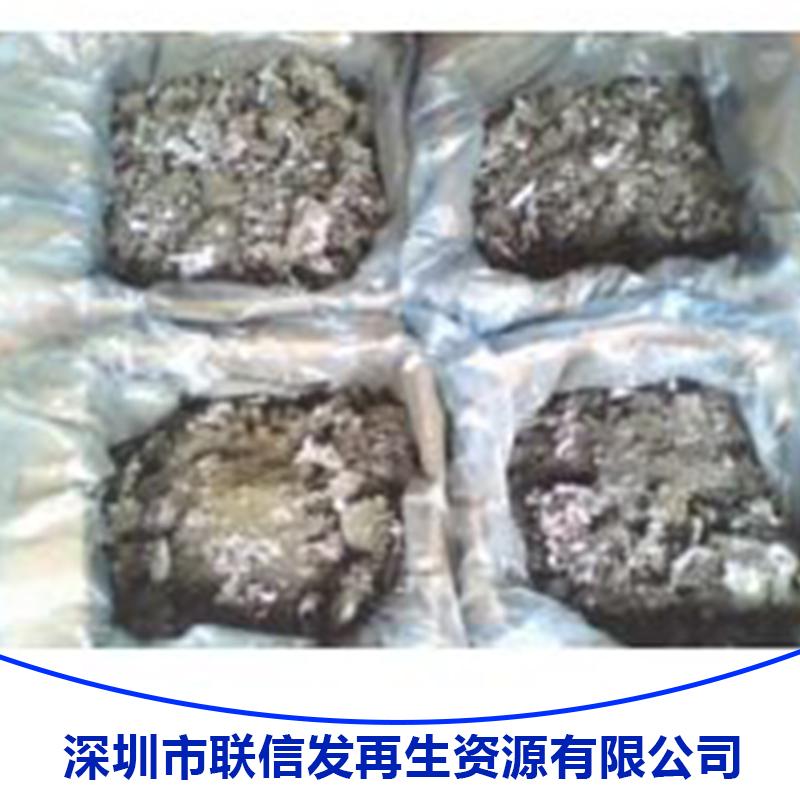 深圳废锡回收无铅锡线、锡条、锡渣、废锡膏、锡块各种锡制品再利用