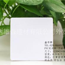 揭阳江门白色PVC橱柜板厂家白色0.5密度图片