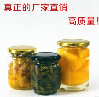 厂家直销马口铁盖195ml/350mll 密封酱菜玻璃瓶食品包装