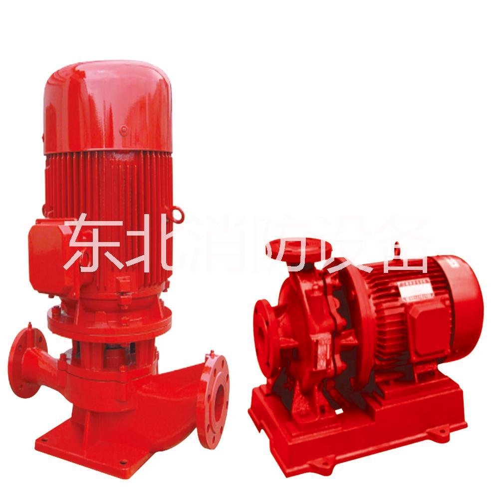 哈尔滨消防泵排污泵管道泵稳压罐厂价格直销批发