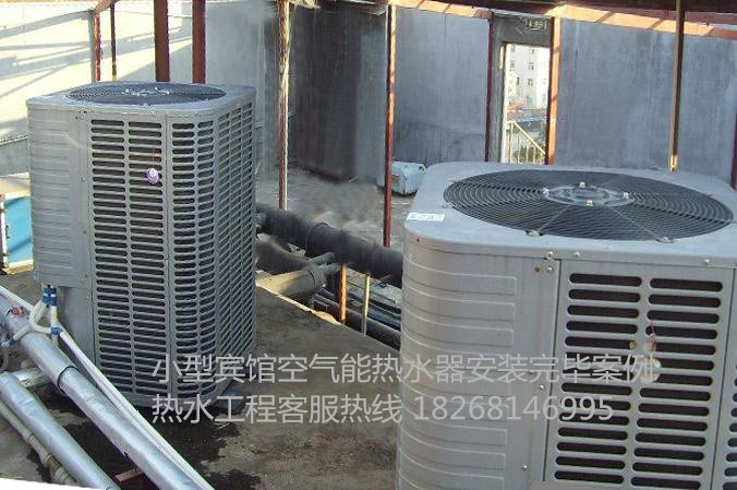 杭州余杭区空气能热水器维修公司 余杭空气能热水器维修安装 余杭空气能热水器销售