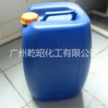 十二烷基二甲基苄基氯化铵1227广州乾昭化工13802732305批发