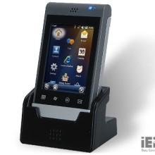 PDA 企业PDA