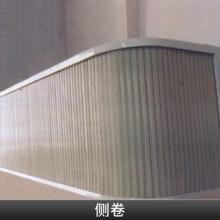 侧卷特级折叠提升式防火卷帘门 钢质侧向防火卷帘厂家直销批发