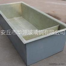 玻璃钢槽罐车 玻璃钢槽罐 运输槽 玻璃钢养殖槽 玻璃钢沉降