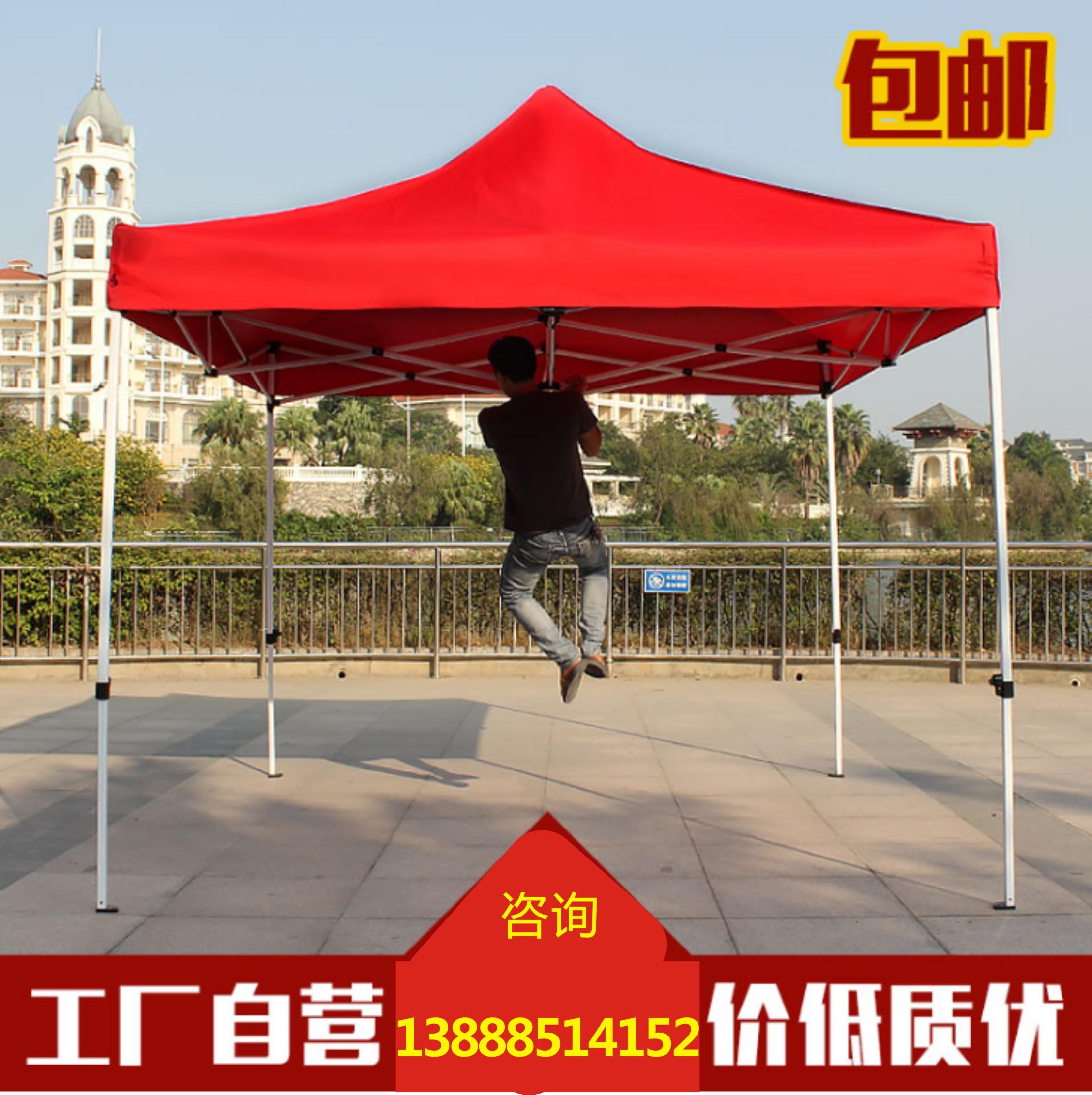 文山广告帐篷厂、20年专注文山帐篷印字、专业的四角大伞带给你不一样的感觉