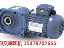郑州迈传品牌减速机生产厂90度直角减速机钜惠促销