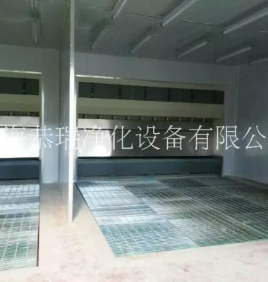 环保烤漆房图片/环保烤漆房样板图 (1)