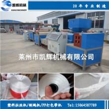 塑料拉丝挤出机,拉丝生产线,绳网拉丝机厂家,规格,图片