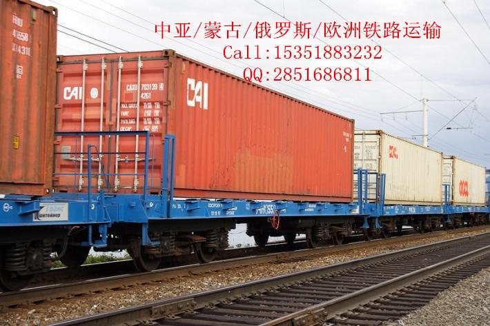 捷亚国际供应土库曼斯坦铁路运输