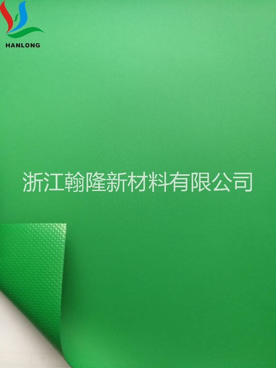 厂家直销箱包夹网布、机织夹网、PVC夹网 浙江 厂家 电话